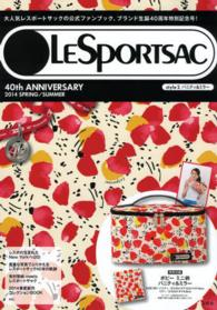 【送料無料】LESPORTSAC 40th ANNIVERSARY 2014 SPRING/SUMMER style 2 バニティ&ミラー