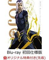 【楽天ブックス限定先着特典】ジョジョの奇妙な冒険 黄金の風 Vol.7(初回仕様版)(ステッカー付き)【Blu-ray】