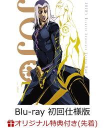 ジョジョの奇妙な冒険 黄金の風 Vol.7(初回仕様版)(ステッカー付き)