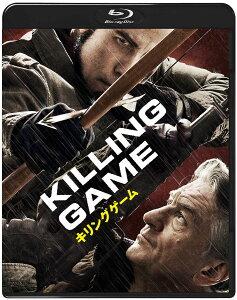 キリングゲーム【Blu-ray】