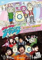 Go!Go!家電男子 シーズン1 + THE MOVIE コンプリート2枚組