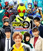 予約開始!仮面ライダーゼロワントークショー Blu-ray&DVD