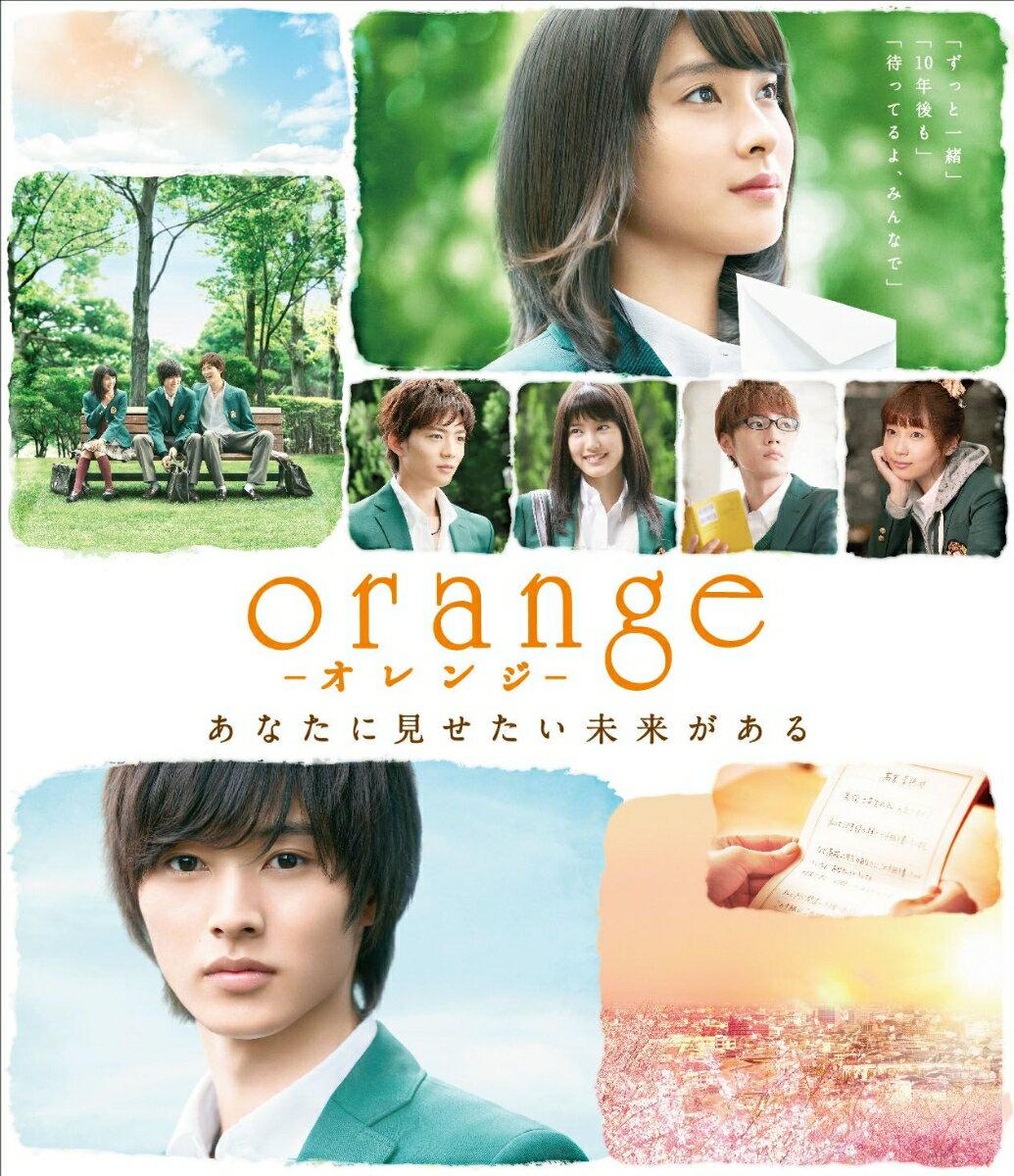 orange-オレンジー【Blu-ray】画像