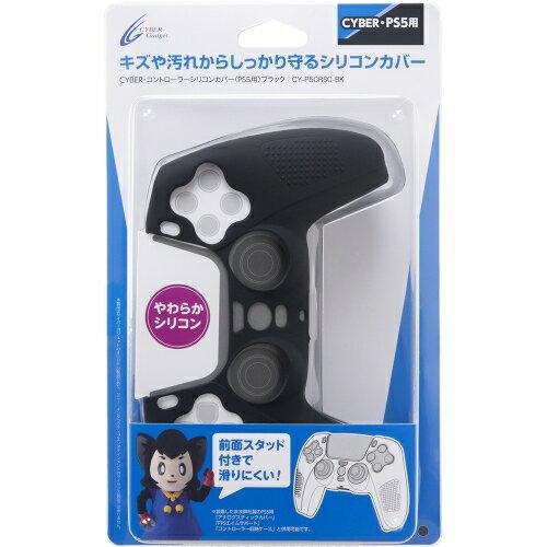 CYBER ・ コントローラーシリコンカバー ( PS5 用) ブラック