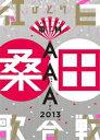 今更近藤真彦、今井美樹、小林幸子の復活も…紅白歌合戦2015の出場歌手がなんか古い