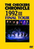 THE CHECKERS CHRONICLE 1992 3 FINAL TOUR [ THE CHECKERS ]