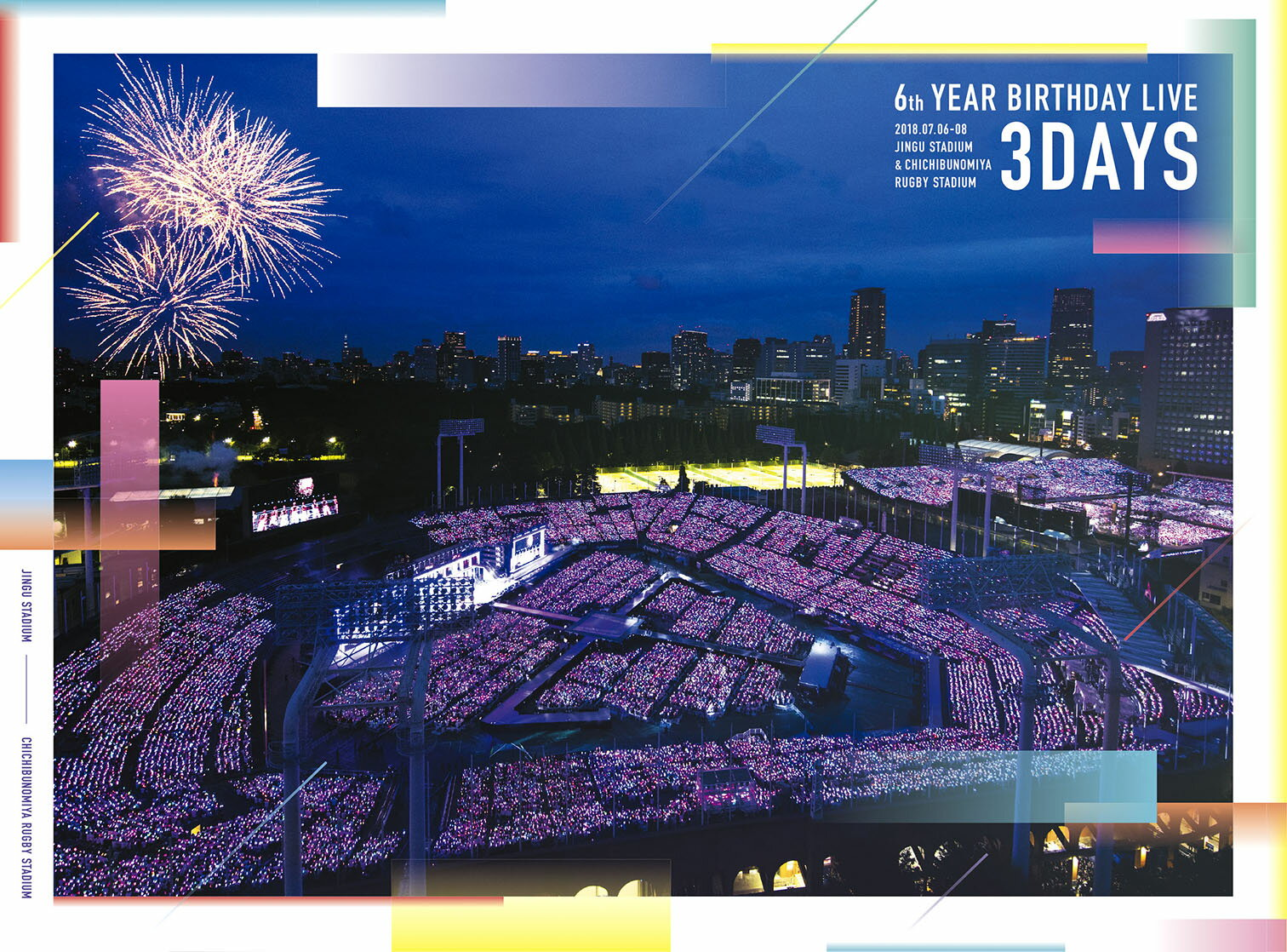 6th YEAR BIRTHDAY LIVE(完全生産限定盤)【Blu-ray】