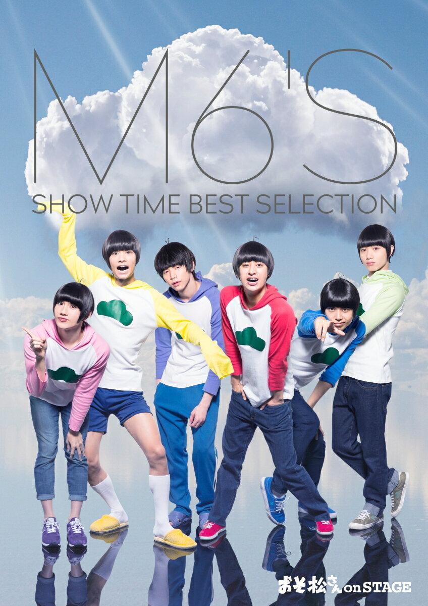 キッズアニメ, その他  on STAGE M6S SHOW TIME BEST SELECTIONBlu-ray