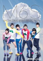 おそ松さん on STAGE ~M6'S SHOW TIME BEST SELECTION~【Blu-ray】