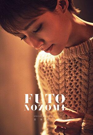 Special Blu-ray BOX FUTO NOZOMI【Blu-ray】
