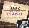 1000YEN ジャズ::どこかで聴いたジャズ〜ピアノ