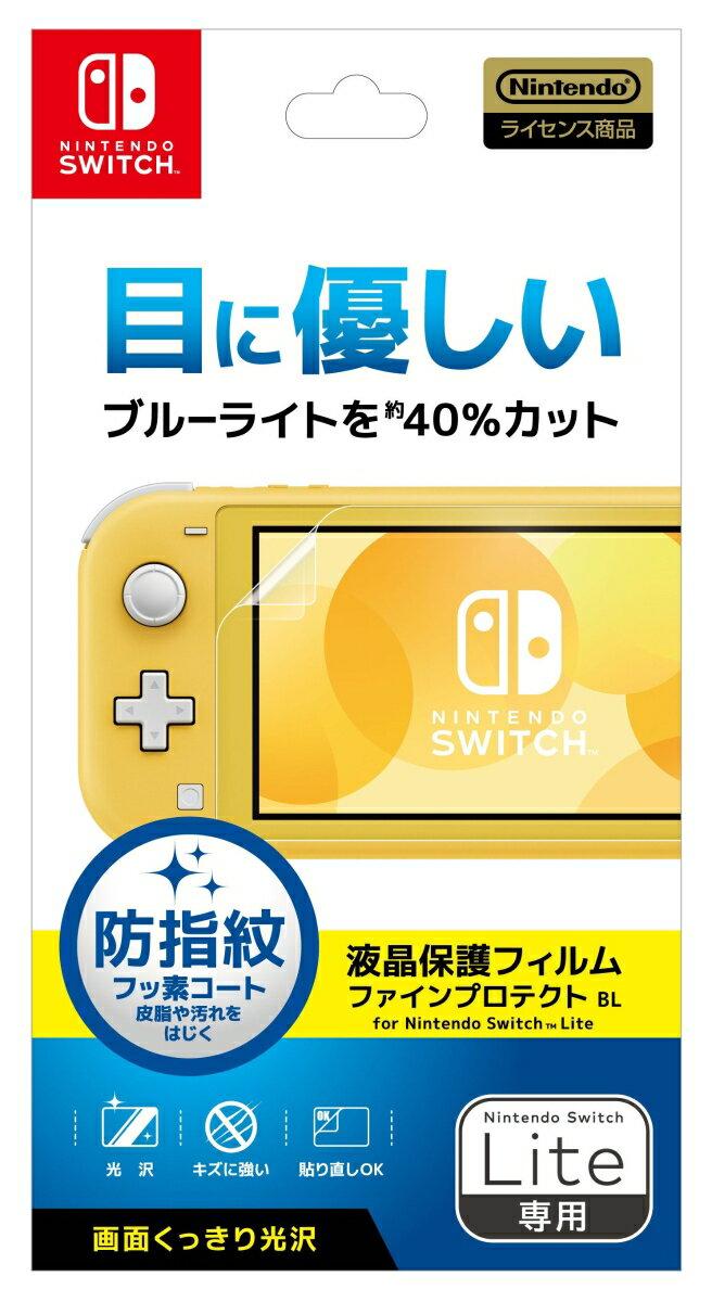 ファインプロテクト BL for Nintendo Switch Lite