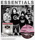 はじめての マキシマム ザ ホルモン マスク「ESSENTIALS」(LIVE/FES 参戦 STYLE) (GOODS+CD) [ マキシマム ザ ホルモン ]・・・
