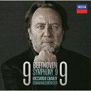ベートーヴェン:交響曲第9番≪合唱≫ ≪命名祝日≫序曲、≪シュテファン王≫序曲