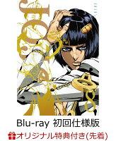 【楽天ブックス限定先着特典】ジョジョの奇妙な冒険 黄金の風 Vol.8(初回仕様版)(ステッカー付き)【Blu-ray】