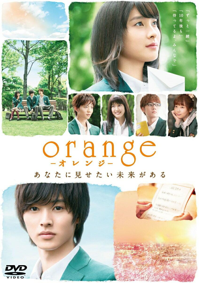 orange-オレンジー画像