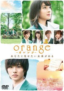 orange-オレンジー [ 土屋太鳳 ]