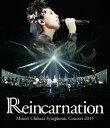 Minori Chihara Symphonic Concert 2015 Reincarnation【Blu-ray】 [ 茅原実里 ]