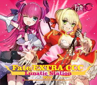 Variety Sound Drama「Fate/EXTRA CCC ルナティックステーション 2013」(通常版)