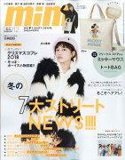 mini (ミニ) 2018年 12月号 [雑誌]