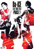 Da-iCE LIVE TOUR 2014 -PHASE 2-