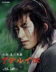 火怨・北の英雄 アテルイ伝【Blu-ray】 [ 大沢たかお ]
