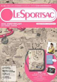 【送料無料】LESPORTSAC 40th ANNIVERSARY 2014 SPRING/(style 3)