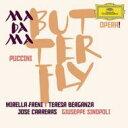 【輸入盤】『蝶々夫人』全曲 シノーポリ&フィルハーモニア管、