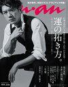 an・an (アン・アン) 2018年 12/12号