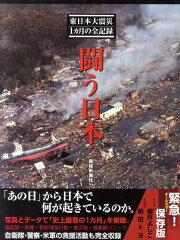 菅総理の辞意表明は残念