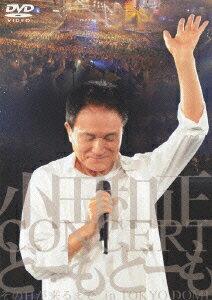 """小田和正 DVD Blu-ray『小田和正コンサート""""どーもどーも""""その日が来るまでin東京ドーム』"""
