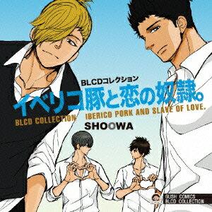 アニメソング, その他 BLCD (CD)