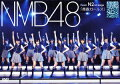 NMB48 Team N 2nd Stage<br>「青春ガールズ」