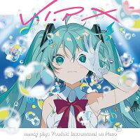 【楽天ブックス限定先着特典+先着特典】V.I.P 10 marasy plays Vocaloid Instrumental on Piano(アクリルキーホルダー+「V.I.P 10」アクリルスタンド)