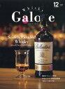 Whisky Galore (ウ...