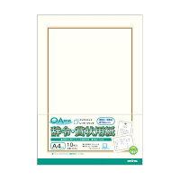 オキナ OA対応辞令賞状用紙 A4 SZA4