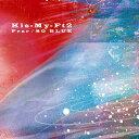Fear / SO BLUE (通常盤 CD+DVD) [ Kis-My-Ft2 ]
