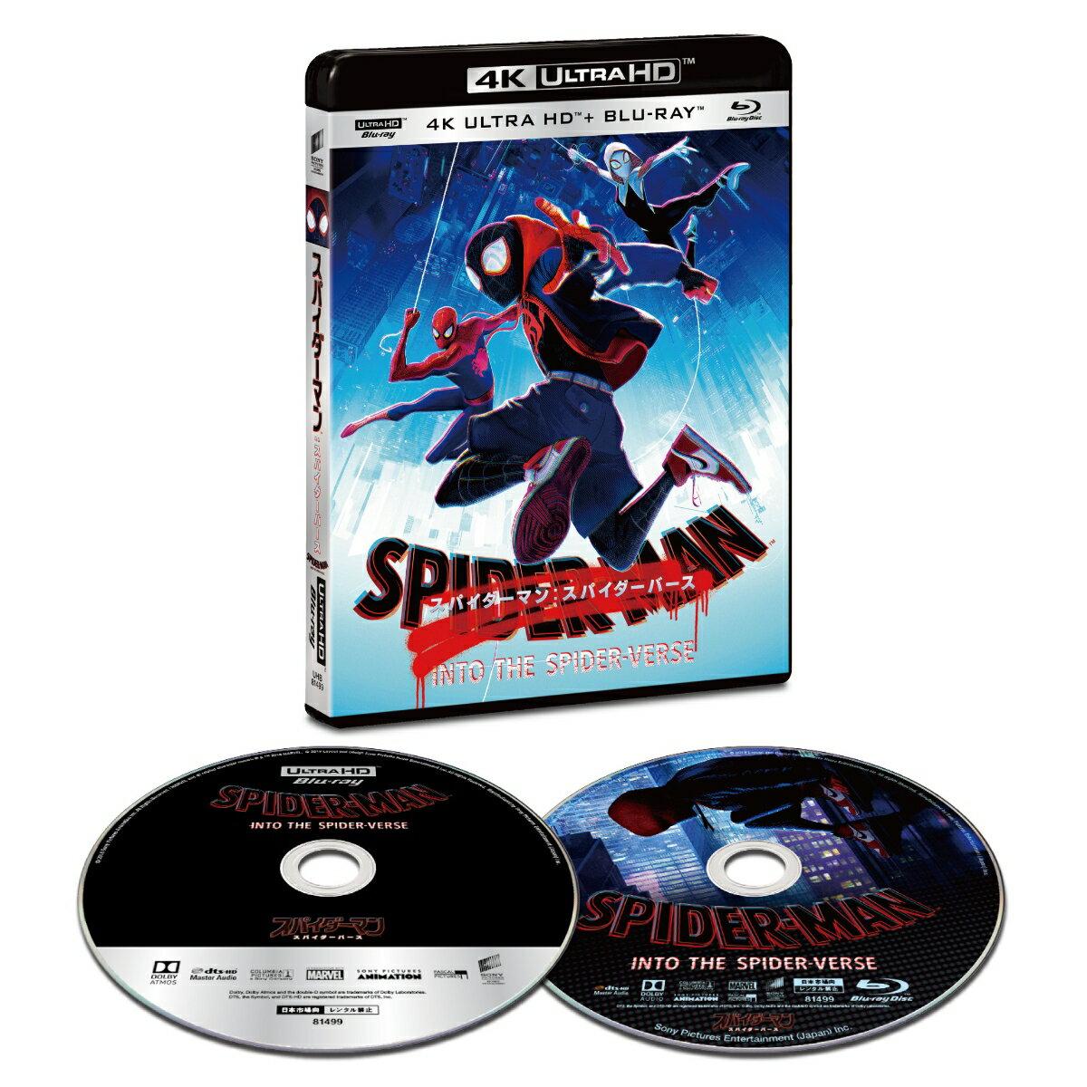 スパイダーマン:スパイダーバース 4K ULTRA HD+ブルーレイセット(初回生産限定)【4K ULTRA HD】