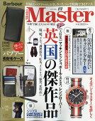Mono Master (モノ マスター) 2019年 12月号 [雑誌]