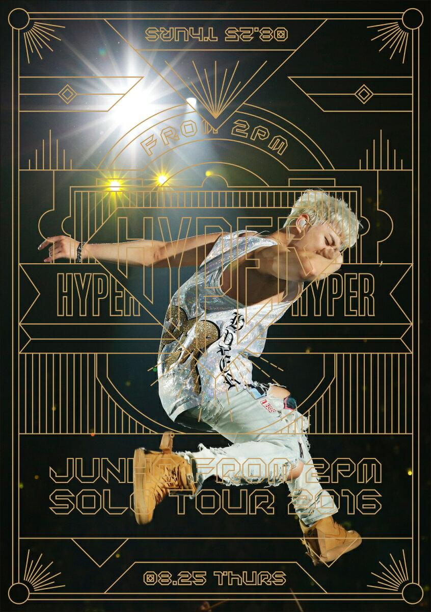 "JUNHO (From 2PM) Solo Tour 2016 ""HYPER"""