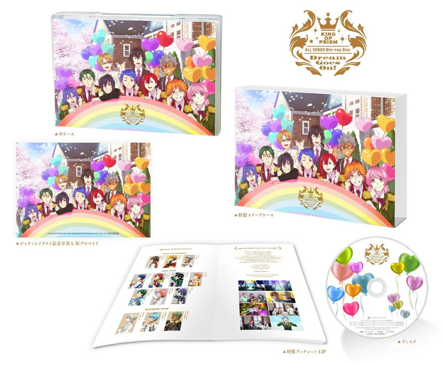 アニメ, キッズアニメ KING OF PRISM ALL SERIES Blu-ray Disc Dream Goes On!Blu-ray