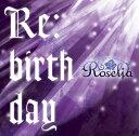 Re:birth day【Blu-ray付生産限定盤】 [ Roselia ]