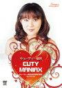 キューティー鈴木 CUTY MANIAX DVD-BOX [...