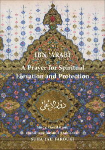 A Prayer for Spiritual Elevation and Protection PRAYER FOR SPIRITUAL ELEVATION [ Muhyiddin Ibn 'Arabi ]