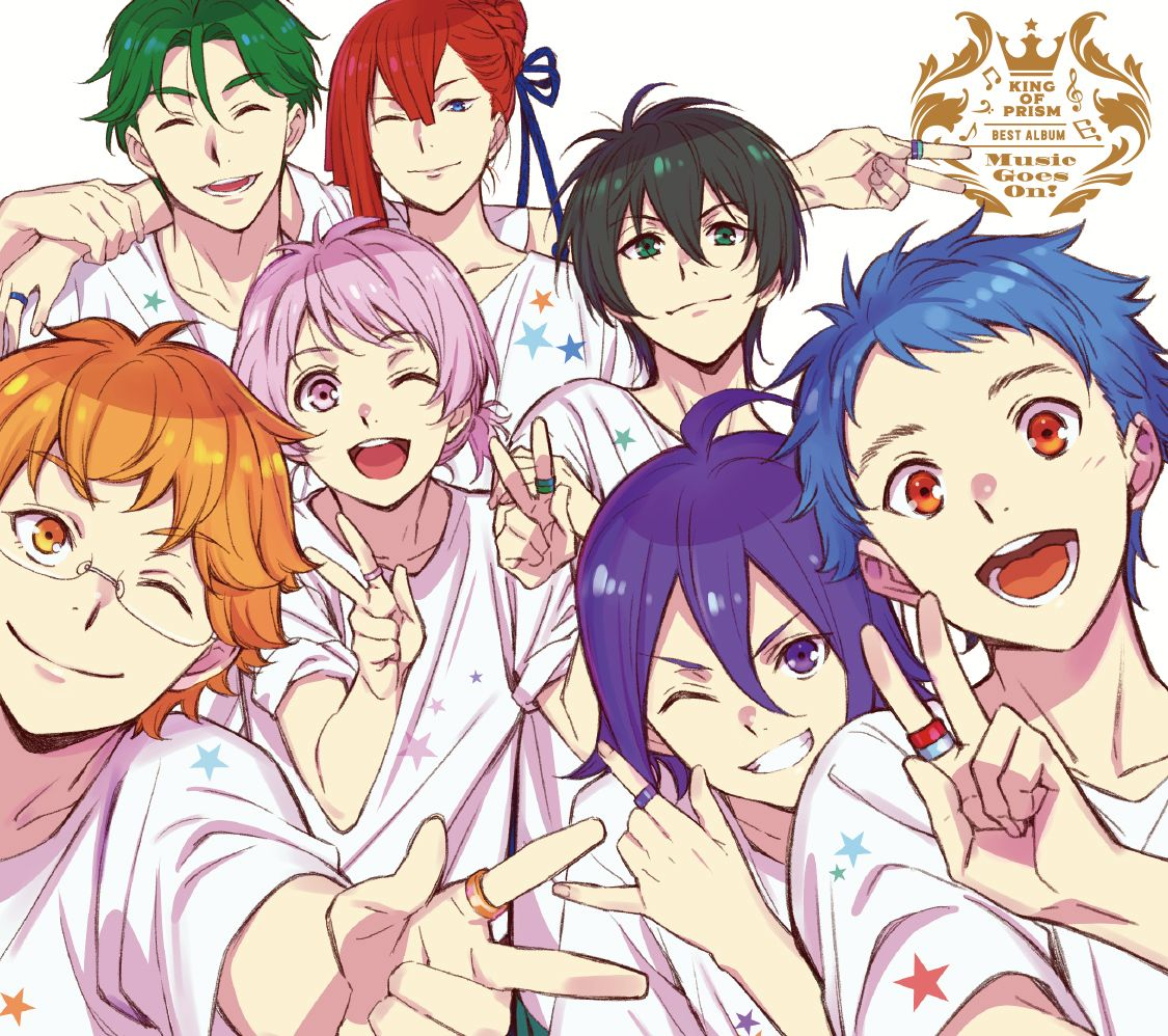アニメ, アニメソング KING OF PRISM BEST ALBUMMusic Goes On! (cv.)