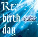 Re:birth day【通常盤】 [ Roselia ]
