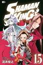 SHAMAN KING(15) (マガジンエッジKC) [ 武井 宏之 ]