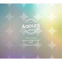 ラブライブ!サンシャイン!! Aqours CLUB CD SET 2021 HOLOGRAM EDITION (3CD+Blu-ray+2DVD+ス...