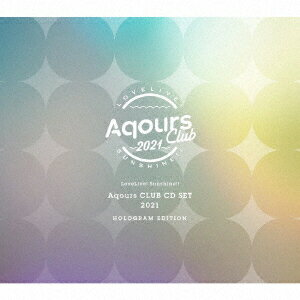 【先着特典】ラブライブ!サンシャイン!! Aqours CLUB CD SET 2021 HOLOGRAM EDITION (3CD+Blu-ray+2DVD+スペシャルメモリアルブック)(アーティスト写真使用 ソロブロマイド9枚セット(全1種))