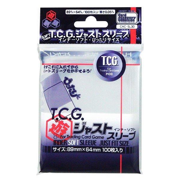 CAC-SL30 TCG・ジャストスリーブ インナーソフト ぴったりサイズ(100枚入り)